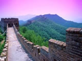 044_greatwall_china